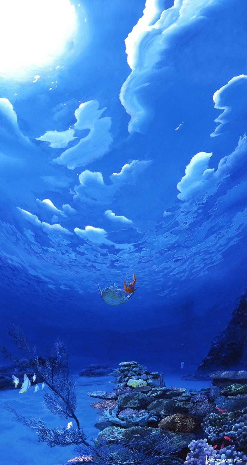 urashima2
